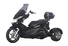 Shop 3 Wheel Scooters at Jaguar Power Sports